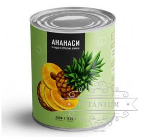 """Ананас кольца 3.050 тм """"Del Gusto"""""""
