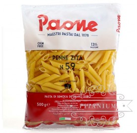 Пенне (Penne Zita) tm Paone 0,5 кг №59