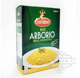 """Рис Арборио tm """"Curtiriso"""" 1 кг"""