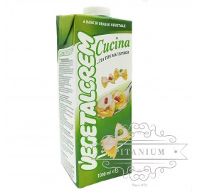Сливки растительные Trevalli Cucina 1л